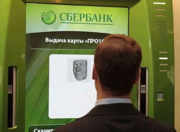 Сбербанк банкомат с распознаванием лиц