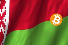 Первый пошел: в Беларуси начали принимать к оплате биткоины
