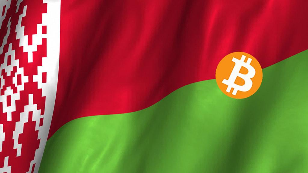 Оплата биткоинами в Беларуси
