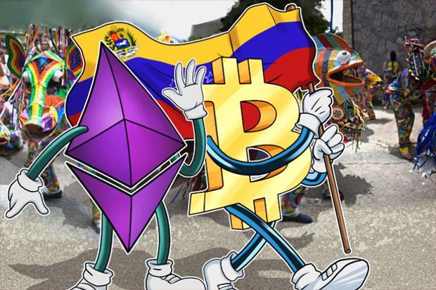 Bitcoin и Ethereum в Венесуэле