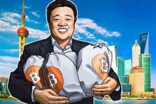 Bitcoin необходимо регулировать — мнение