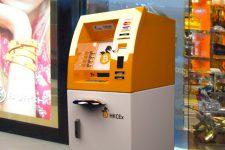 Количество биткоин-банкоматов в мире за месяц выросло на 7%