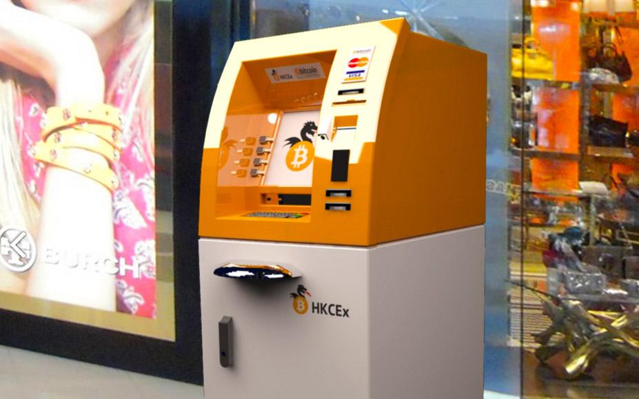 Биткоин-банкоматы