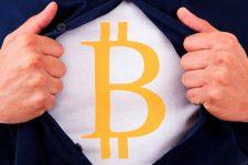 На рынке может появиться еще одна версия биткоина — Bitcoin Cash