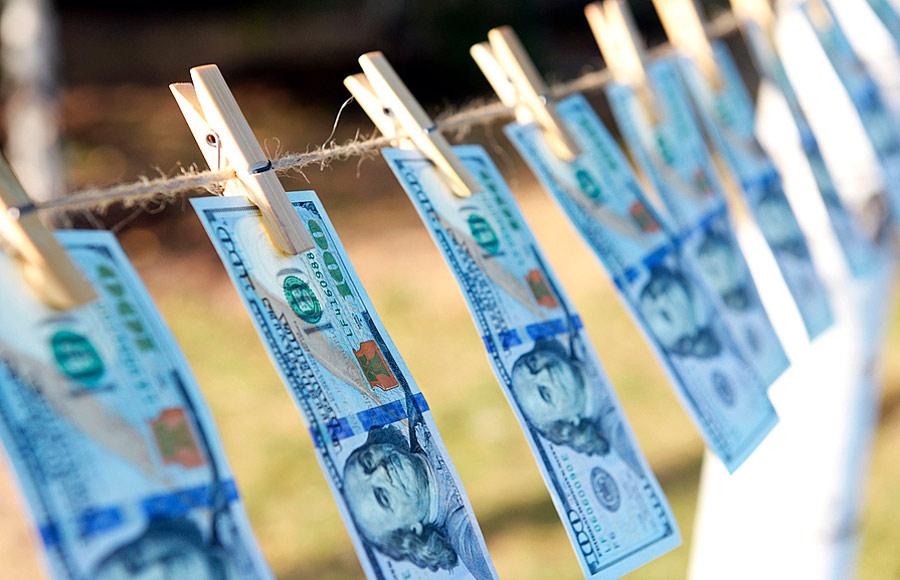 НБУ отмывание денег