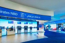 Фейс-банкинг: Emirates NBD запускает сервис на основе видео-чата