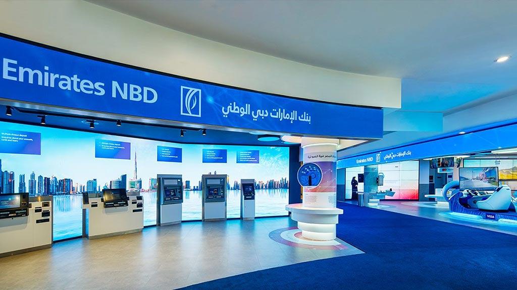 Видео-обслуживание Emirates NBD