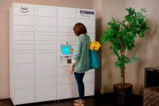 Amazon установит почтоматы в жилых домах