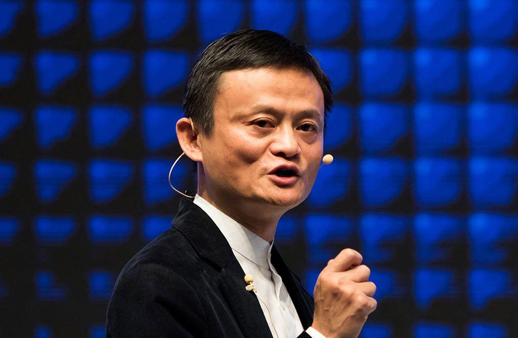 Alibaba оффлайн торговля
