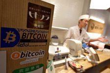 Тысячи японских магазинов и ресторанов могут приостановить прием биткоинов