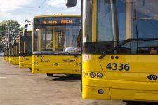 В общественном транспорте Киева появляются билеты с QR-кодами