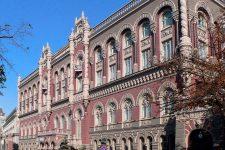 НБУ сообщает в полицию о подозрительных операциях клиентов банков