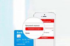Оплата на карту: Нова пошта усовершенствует наложенный платеж
