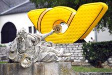 В Австрии криптовалюты можно купить в почтовых отделениях