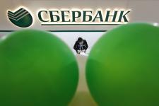 Сбербанк создаст собственный блокчейн интегратор