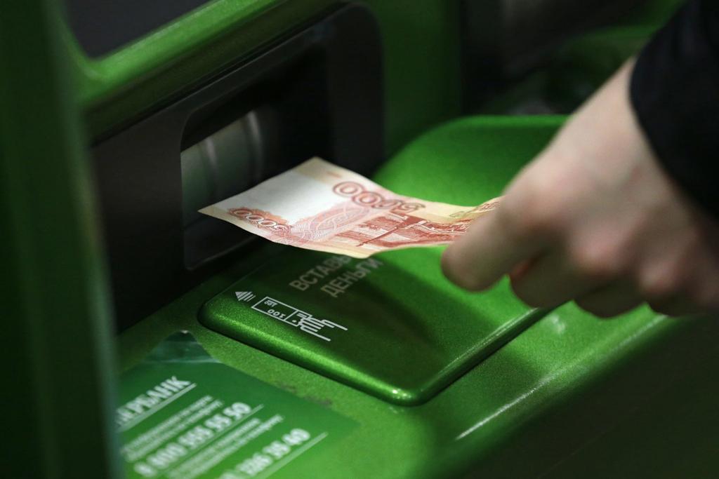 Банкомат с NFC-считывателем