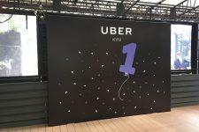 Год Uber в Украине: итоги, проблемы, перспективы