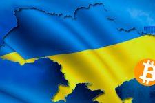 В Украине разработают законодательство под Bitcoin