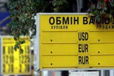 Нацбанк установит требования к защите валютных обменников