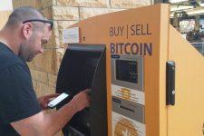 В терминалах самообслуживания доступно облачное ПО Pay-logic для купли-продажи криптовалют