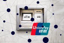 Китайская компания разрабатывает банкоматную сеть на блокчейне