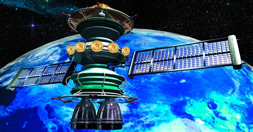 Биткоин-транзакция со спутника