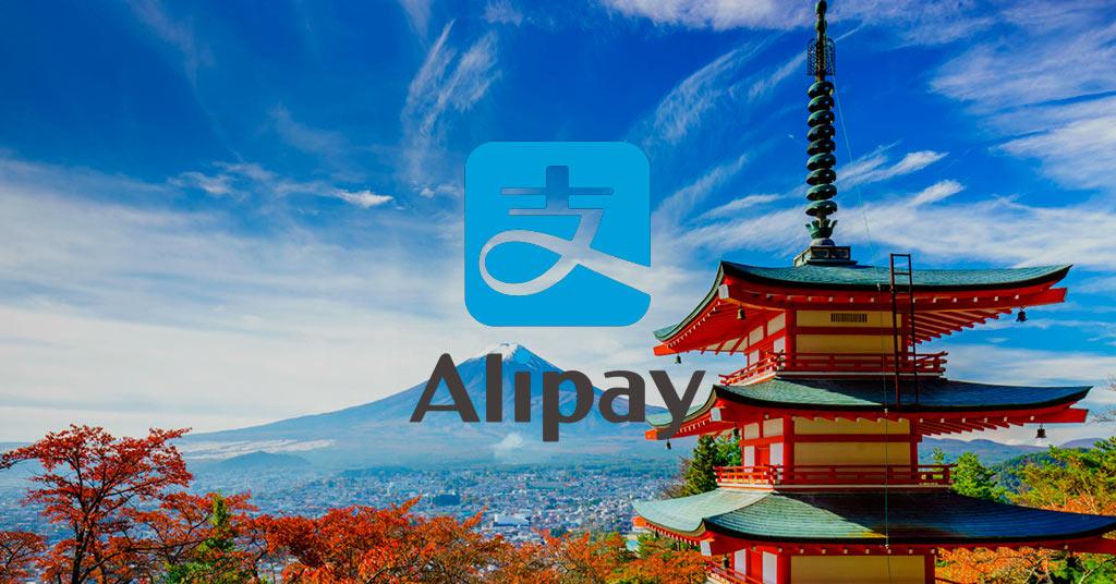 Alipay в Японии