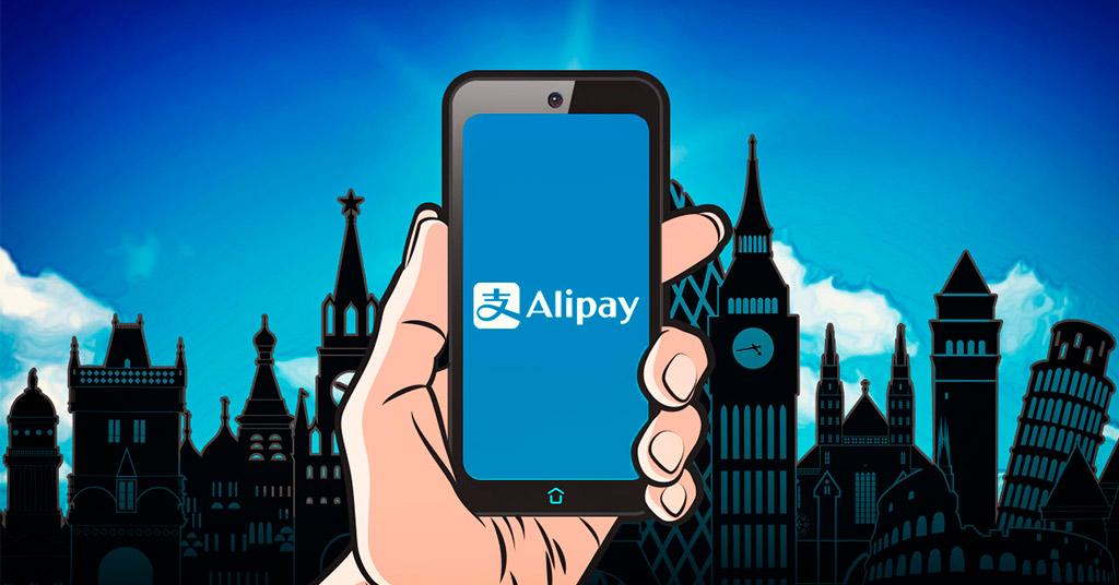 Новое партнерство поможет кошельку Alipay закрепиться в Европе