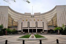 Китайский центробанк усложнит жизнь провайдеров онлайн-платежей