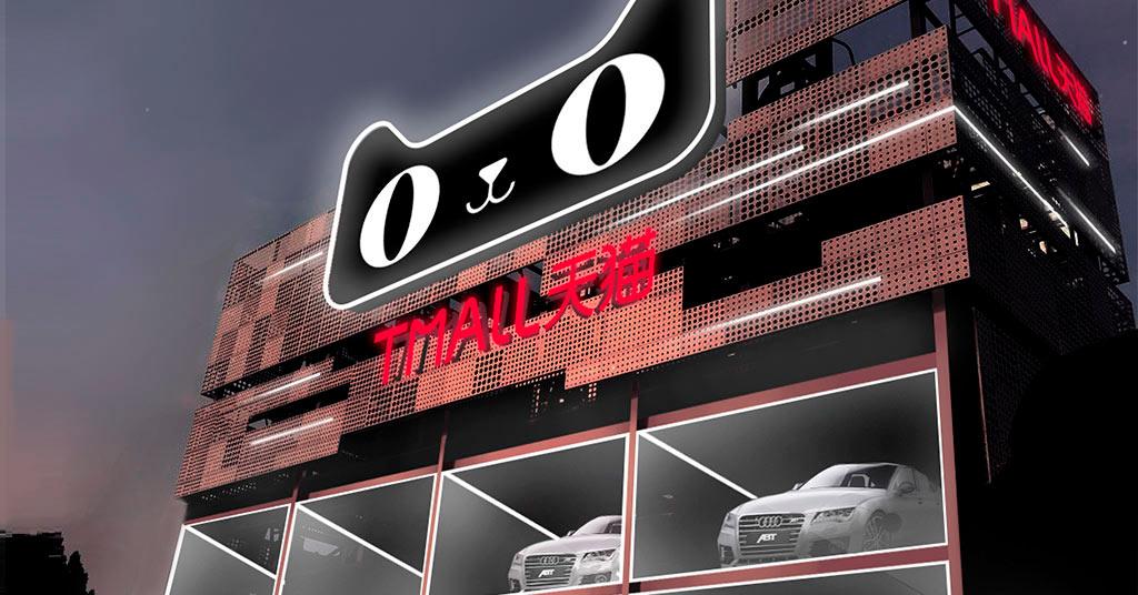 Гигант e-commerce запустит автоматы для покупки автомобилей