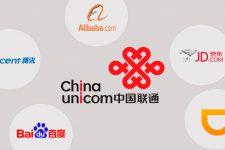 Китайские компании-гиганты инвестируют миллиарды в мобильного оператора