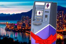 В Канаде появились первые Ethereum-банкоматы