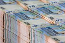 Стало известно, сколько НБУ тратит на печать денег