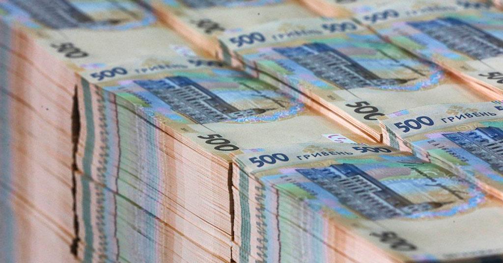 НБУ тратит на печать денег