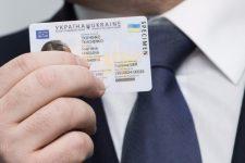 До конца года в Украине заработает Mobile ID