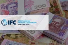 Впервые в истории: Международной финансовой корпорации был выдан гривневый кредит