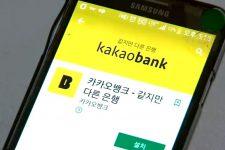 Новый мобильный банк привлек миллион клиентов за 5 дней