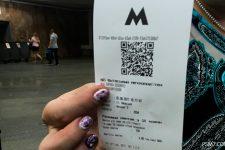 В киевском метро начали продавать билеты с QR-кодом