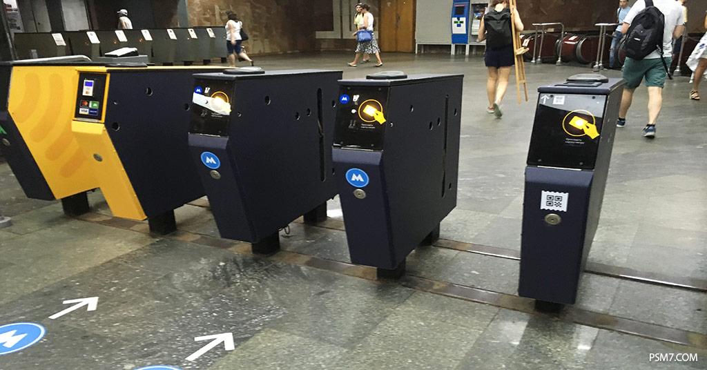 поездки в метро