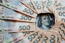 НБУ возьмет под контроль наличные украинцев