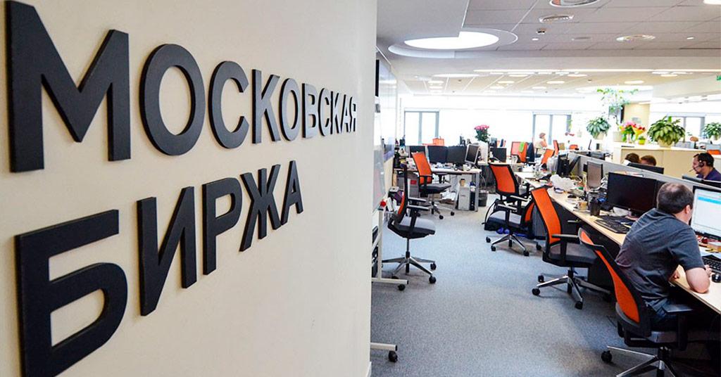 Московская биржа криптовалюты