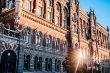 НБУ планирует запустить кредитный реестр уже в октябре
