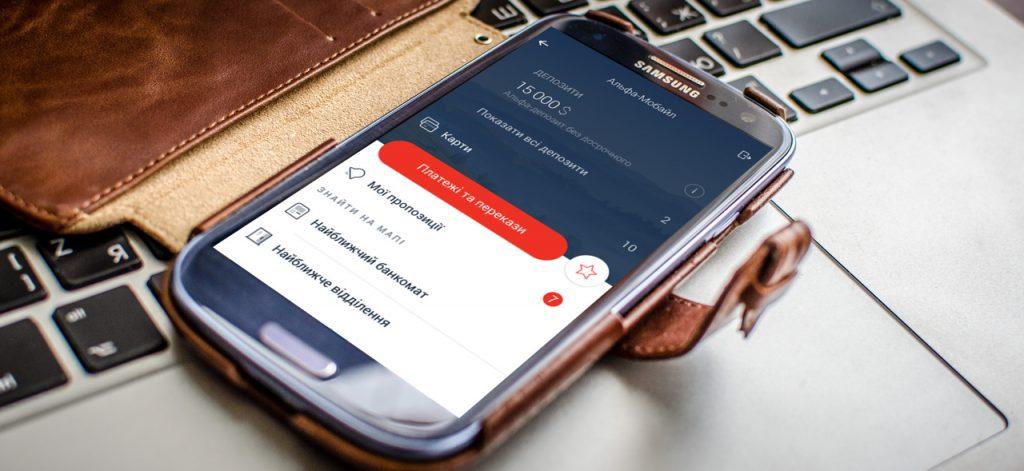альфа банк онлайн кредитование
