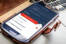 Альфа-Банк первым в Украине запустил онлайн-кредитование в мобильном приложении