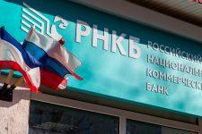 Крупнейшему банку Крыма отключили систему SWIFT-платежей