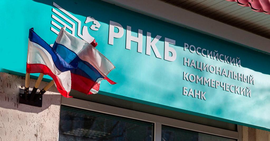 Российские банки SWIFT