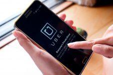 В приложении Uber появилась новая функция
