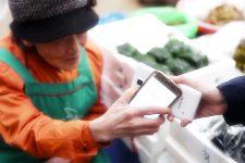 POS-терминалы не нужны: принимать платежи можно со смартфона