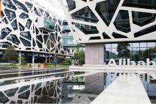 Alibaba ведет переговоры по приобретению доли в одном из банков