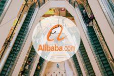Alibaba в офлайне: компания откроет высокотехнологичный торговый центр
